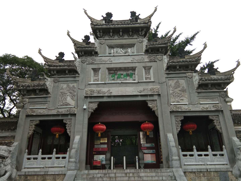 古建琉璃瓦(襄阳米公祠)